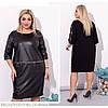 Р 50-64 Кожаное платье с разрезами на рукавах Батал 23306