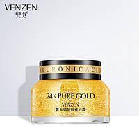 Лифтинг аргирелин гель-сыворотка Venzen Gold 24k 50мл