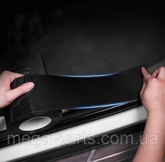 Карбонова плівка, скотч, молдинг стрічка Карбон 4D, вінілова стрічка з вуглецевого волокна захисна кромка 5 см