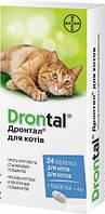 Дронтал (Drontal) для кошек № 8 (1 блистер) Bayer
