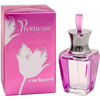 Cacharel Promesse 100ml