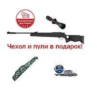 Пневматические винтовки серии Hatsan 125 TH с поражающими ценами и отличными подарками. Успей купить!