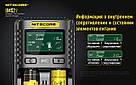 Универсальное зарядное устройство Nitecore UMS2, 2 канала, Ni-Mh/Li-Ion/IMR/LiFePO4 (3.6-4.35V), USB QC2.0, L, фото 8
