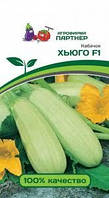 Семена Кабачок ХЬЮГО F1  (5шт), Партнер, фото 1
