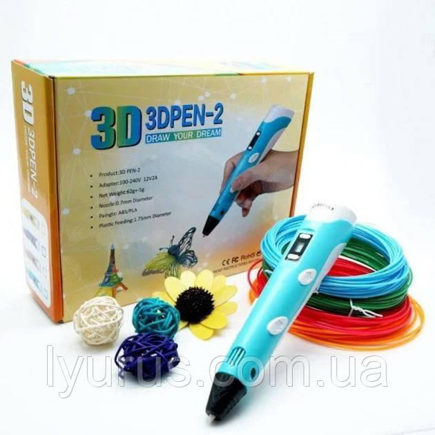 Ручка 3D для рисования c LCD дисплеем и набором эко пластика 3D Pen-2