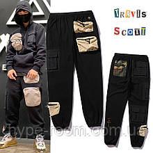 Мужские спортивные брюки Travis Scott Cactus Jack не утепленные