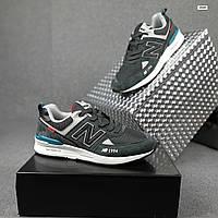 Замшевые мужские кроссовки New Balance 574 1994 (темно-серые) 10349 демисезонная весенняя обувь