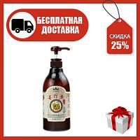 Имбирное разогревающее масло для массажа Гуаша 0,75л лечебное массажное масло для тела