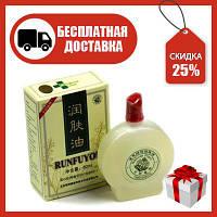 Масло белое травяное охлаждающее для массажа гуаша и вакуумной терапии, 80 мл RUNFUYOU