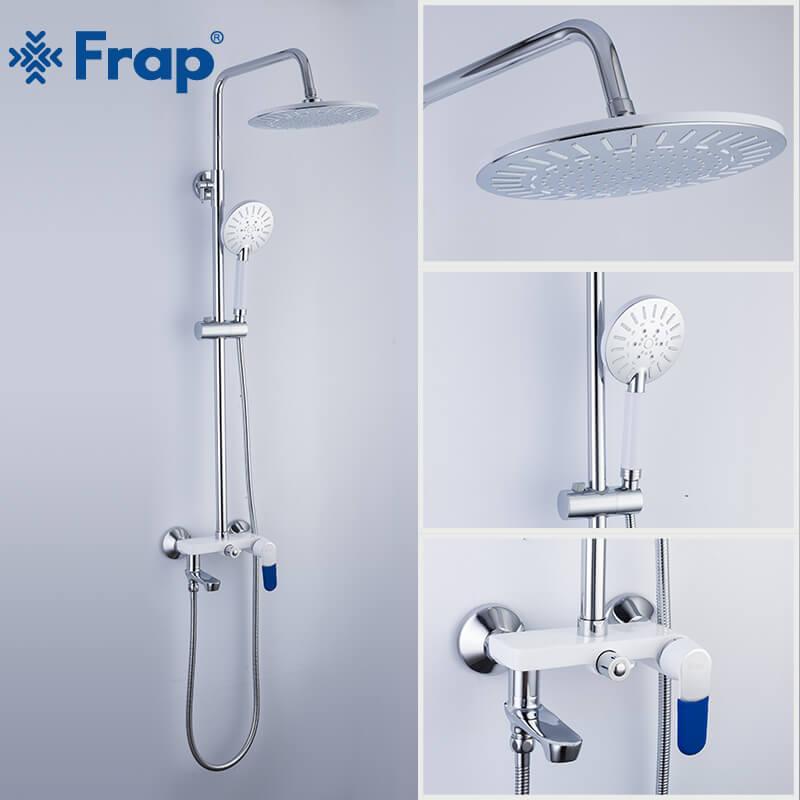 Душевая система Frap H34 F2434
