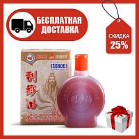 Масло разогревающее красное для массажа гуаша 100 мл массажное масло на целебных травах и эфирных маслах