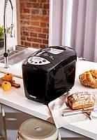 Хлебопечь хлебопечка бытовая электрическая Mesko 6022 850W Black + 15 программ для выпечки