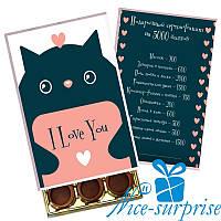 Коробка со сладостями Toffifee I LOVE YOU