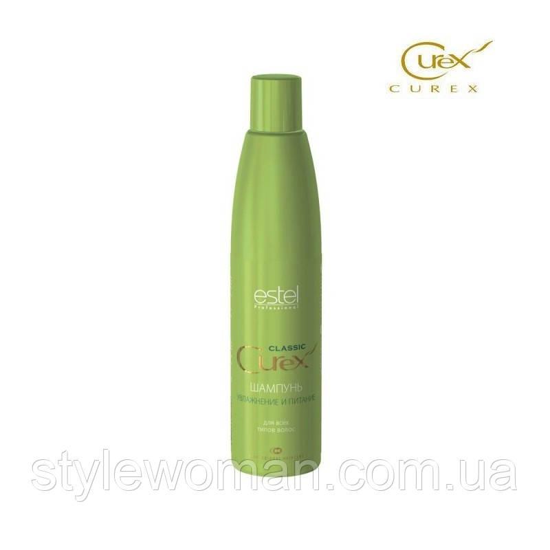Шампунь Estel Curex Classic увлажнение и питание для всех типов волос эстель