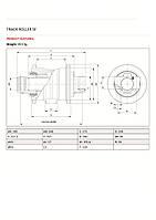 Каток опорный для Doosan SOLAR 225LC-V