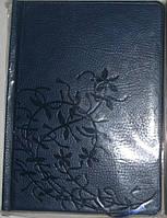 """Ежедневник\щоденник деловой недатированный, золотой торец В6  """"Библьос"""" В 252, фото 1"""