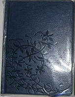 """Щоденник\діловий щоденник недатований, золотий торець В6 """"Бібльос"""" 252"""