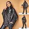 Р 46-54 Теплая короткая куртка с кожаным воротником Батал 23309