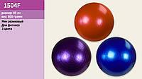 М'яч гумовий для фітнесу фітбол 85 см 800 г 3 види 1504F