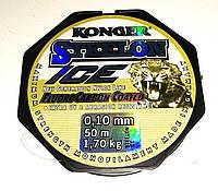 Леска Konger Steelon Fluorocarbon Coated ICE 0,10mm/50m
