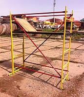 Мини подмости строительные ПМ-200 1.71 х 0.55 (м)