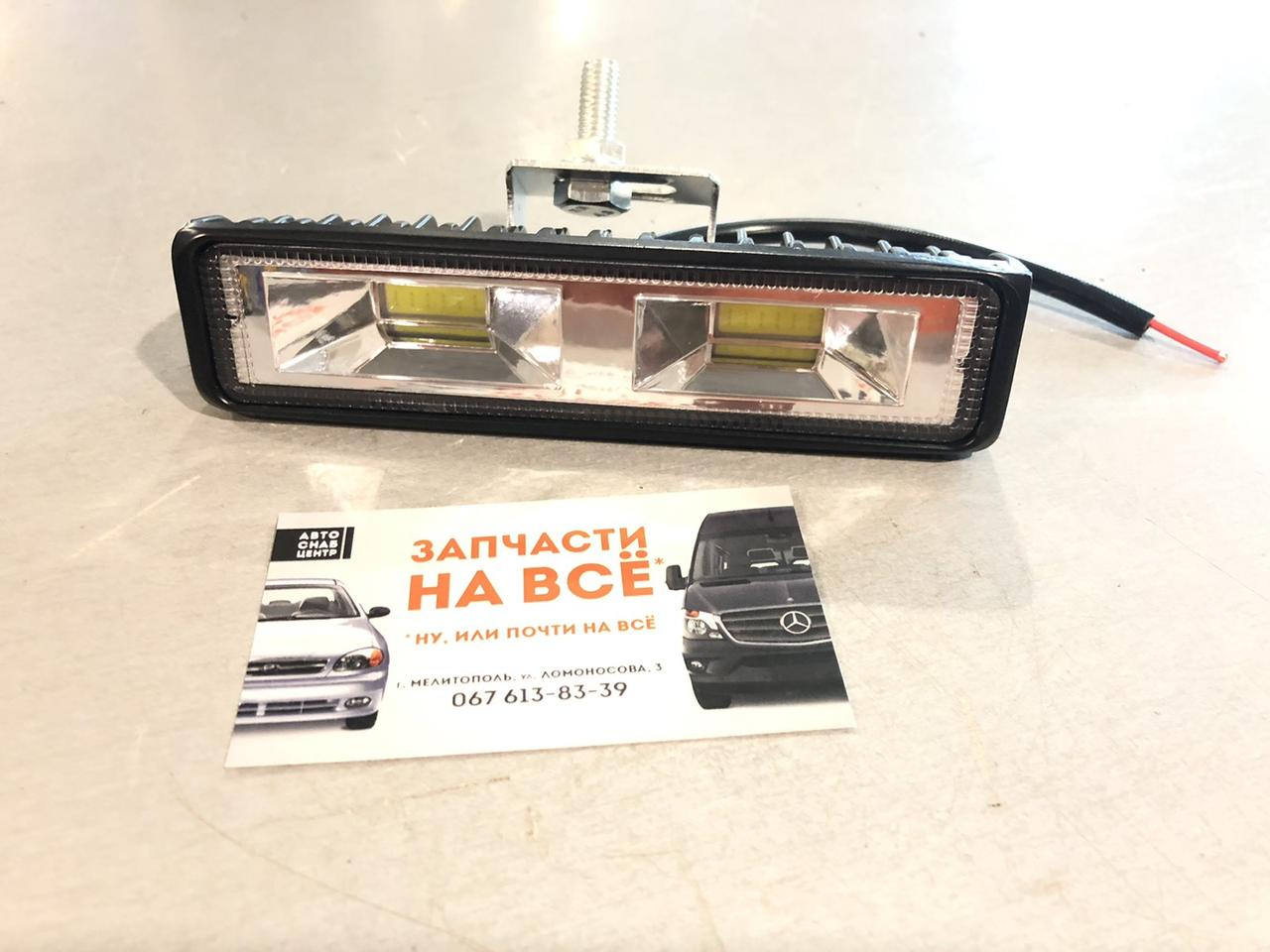 Фара LED прямоугольная 48W 6000K (2 диода) (15см х 4см х 2.5см) пластик   LED-6Inch-COB-48W-ABS