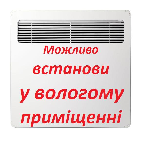 Електричний конвектор Tenko ЕНК(Х) 1000 (білый)