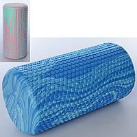 Массажный валик Foam Roller 30 см EVA, МАССАЖЕР MS 3255-1