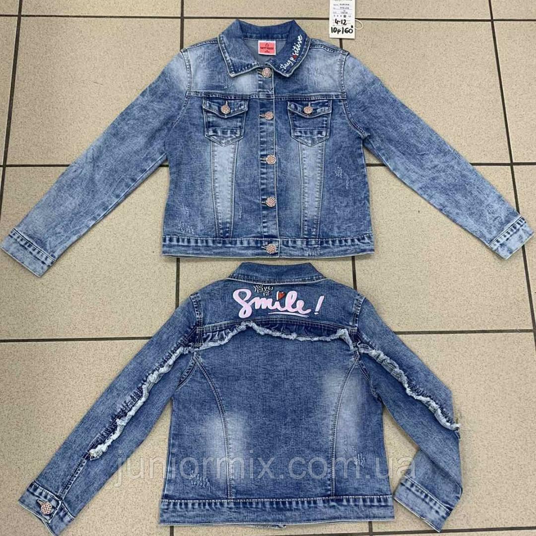Джинсовый   пиджак для девочек оптом Н&Н 4--12лет