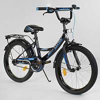 """Велосипед 20 дюймів 2-х колісний """"CORSO"""" CL-20 Y 3585 (1)ЧОРНИЙ, ручного гальма, дзвіночок, ЗІБРАНИЙ НА 75%"""