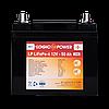 Акумулятор для автомобіля літієвий LP LiFePO4 12V - 50 Ah (+ праворуч, зворотна полярність) пластик