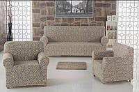 Чехол на диван и два кресла Karna