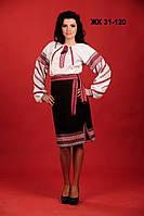 Стильный вышитый женский костюм, размер 44