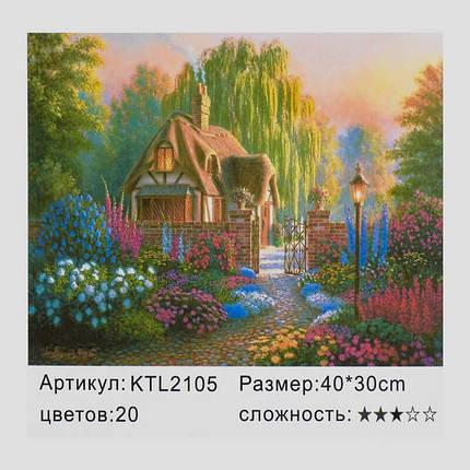 Картина по номерам KTL 2105 (30) 40х30 см, в коробке, фото 2