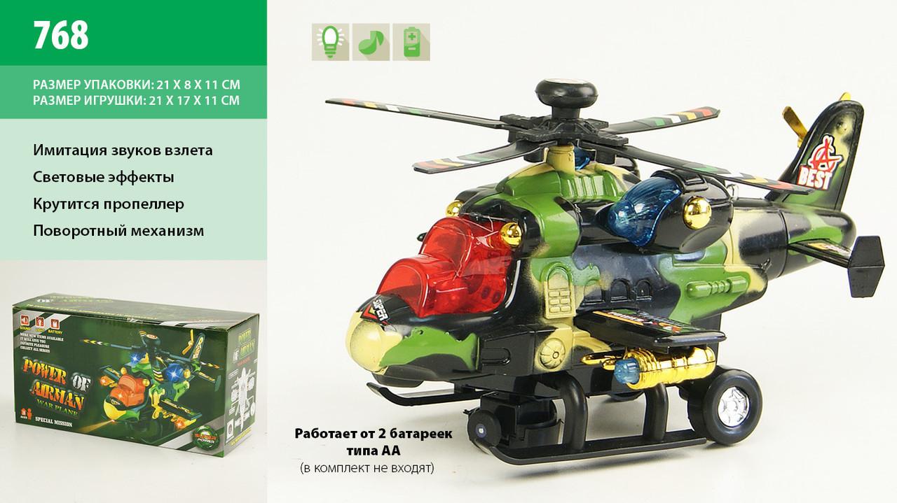 Вертоліт дитячий батарейковий світиться звук в коробці 768