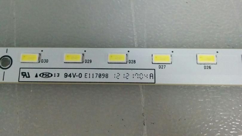 Светодиодная лед подсветка V390H1-LS6-TREM4 для телевизора SHARP LC-39LE751V CHIMEI V390HK1