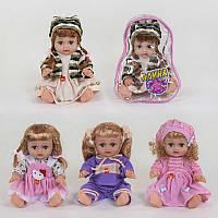 Говорящая кукла Алина 5078/79/57/68 (36/3) 4 вида, говорит на русском языке, в сумке