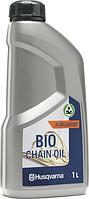 Масло для смазки цепи Husqvarna X-Guard Bio 1л. (5964573-01)
