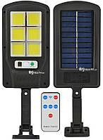 Светильник уличный на солнечной батарее с датчиком движения UKC BK-120-6COB (7498)