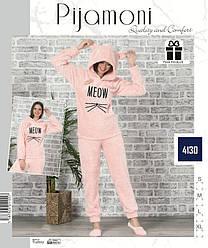 Женская пижама флисовая Ela Polat Yildiz