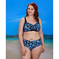 Большой купальник женский раздельный на размеры 50,52,54 56,58,60, бюстгальтер и высокие трусики - шортики