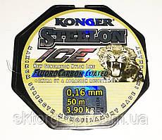 Леска Konger Steelon Fluorocarbon Coated ICE 0,16mm/50m