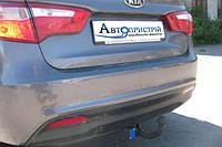 Прицепное устройство со сьемным крюком (Фаркоп) KIA RIO седан 2011+ г.в.
