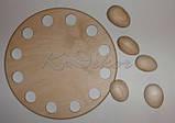 Подставка пасхальная для кулича и яиц заготовка для декупажа и декора, фото 2