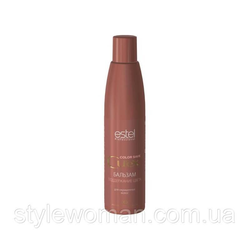 Estel БальзамCurex Color Save для окрашенных волос Эстель
