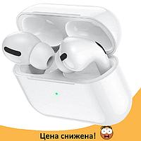 Беспроводные Bluetooth наушники для iPhone AirPods Pro люкс копия 1 в 1, наушники для айфона Аирподс Про