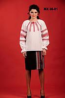 Женский костюм с украинской вышивкой, размер 44