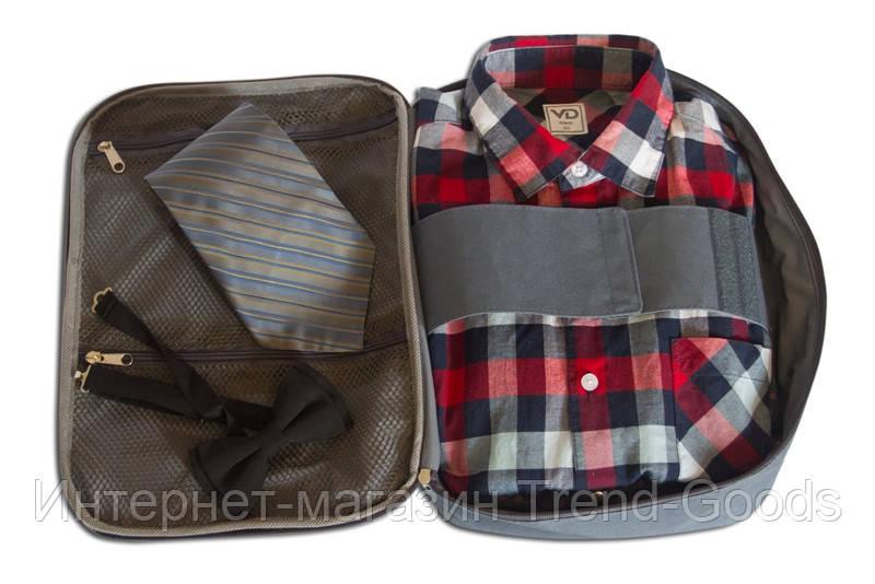 Органайзер для рубашек на 3шт для путешествий Organize серый C020 SKL34-176303