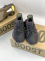 Кроссовки Adidas Yeezy Boost 350 Cinder серые   Мужские кроссовки текстильные Адидас Изи Буст Синдер 350