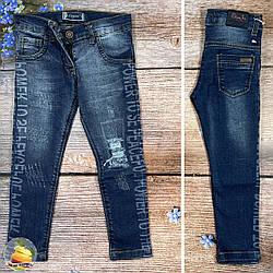 Турецкие джинсы с надписями Размеры: 3,4,5,6,7 лет (01379)